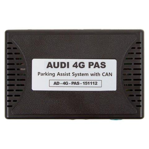 Адаптер для подключения камер в Audi, Volkswagen с 2016 г.в. с активными парковочными линиями