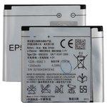 Batería EP500 puede usarse con Sony Ericsson WT19, (Li-ion 3.6V 1250mAh)